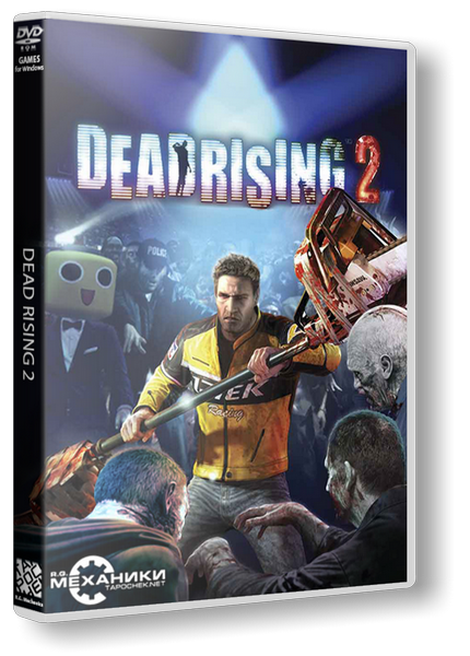 Dead Rising 2 [2010 / Action, 3D, 3rd Person / RUS, ENG / Repack] от R.G. Механики