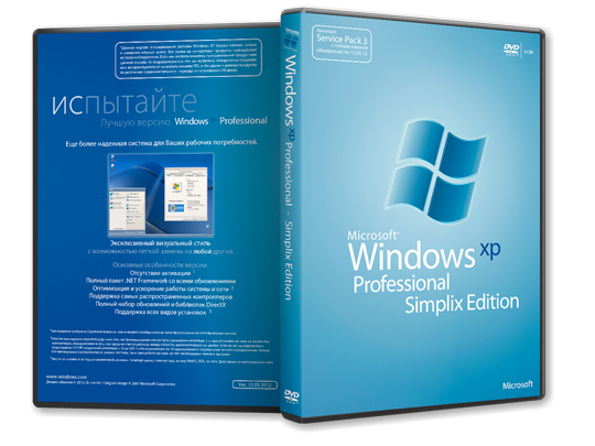 Windows XP Pro SP3 VLK Rus simplix edition [20.02.2013] [2013]