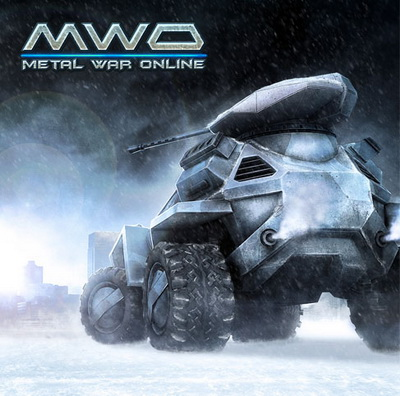 Metal War Online v.0.9.8.1.1 (25.10.2014) [2012 ,MMO / Action] (Лицензия)