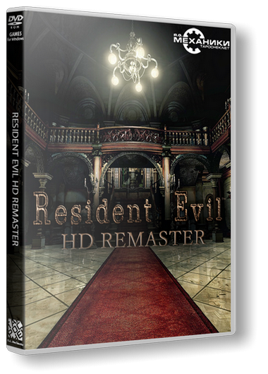 Resident Evil / biohazard HD REMASTER [2015 / Action , 3D / 3rd Person / RePack] PC | RePack от R.G. Механики