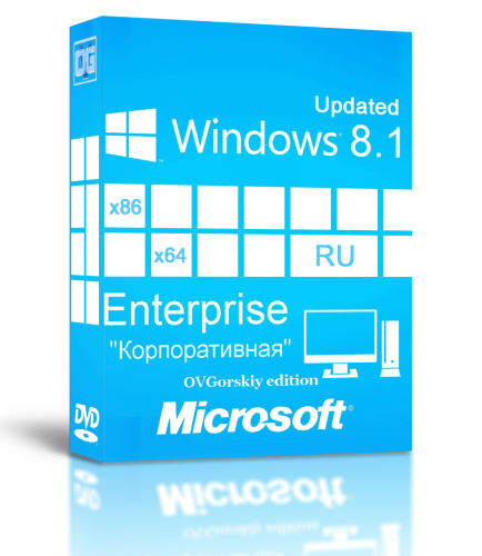 Windows 8.1 Enterprise with Update x86-x64 Ru [v.6.3.9600.17476] [2015] by OVGorskiy