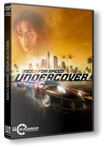 Need for Speed: Undercover [2008 / Arcade, Racing / Repack] от R.G. Механики