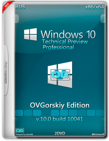 Windows 10 Technical Preview Pro [10.0 build 10041 (10041.0.150313-1821)] [2015] by OVGorskiy