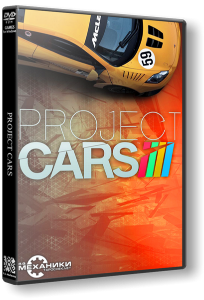 Project CARS (v1.0.1.1) [2015 / Racing, Cars, Simulator, 3D / ENG] РС | RePack от R.G. Механики