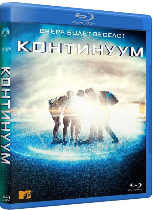Континуум / Project Almanac [2014 / фантастика, триллер / BDRip 720p] DUB (звук с TS)