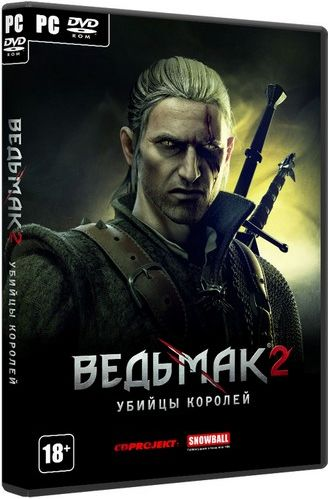 Ведьмак 2: Убийцы Королей / The Witcher 2: Assassins of Kings (3.4 + 12 DLC) [2011 / RPG, 3D, 3rd Person / RUS] РС | RePack от Fenixx