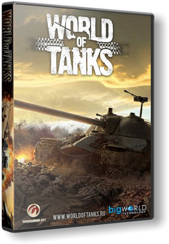 World of Tanks Клиент HD 0.9.8 [2015 / MMORPG - Онлайн игра / L]