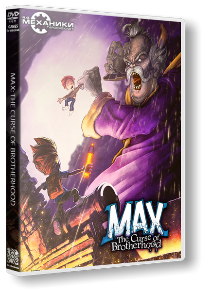 Max: The Curse of Brotherhood [v 4.3.1.45] [2014 / Arcade, Platform, Logic, Puzzle, 3D / RePack] от R.G. Механики