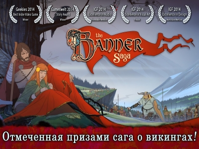 The Banner Saga [2015] Android