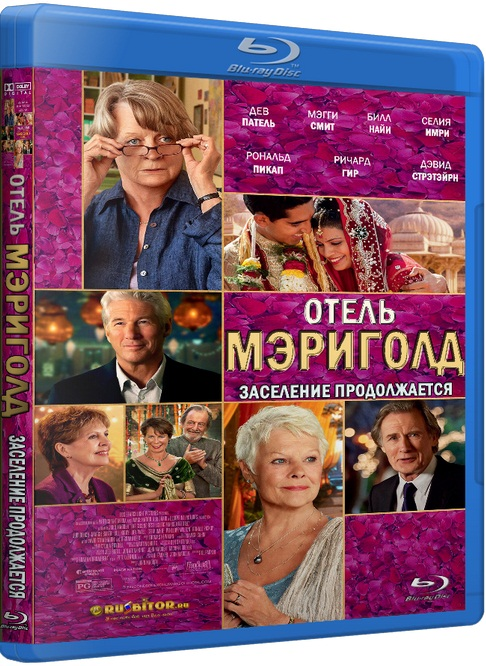 Отель «Мэриголд». Заселение продолжается / The Second Best Exotic Marigold Hotel [2015 / Драма, комедия / HDRip] DUB (Чистый звук)