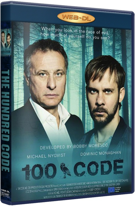Код 100 / The Hundred Code (Сезон 1, Серии 01-12 из 12) [2015 / Детектив, криминал, драма / WEB-DLRip] MVO (Первый Канал)