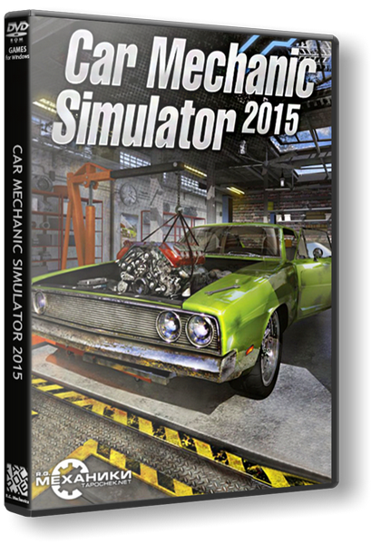 Car Mechanic Simulator 2015: Gold Edition [v 1.0.5.6 + 4 DLC] [2015 / Simulator, 3D / RePack] PC от R.G. Механики