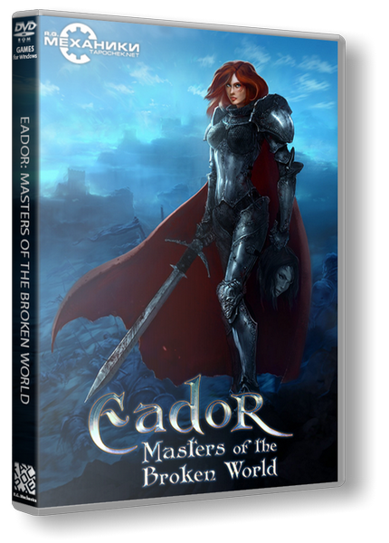 Эадор: Владыки миров / Eador: Masters of the Broken World [v 1.6.3] [2013 / Strategy, 3D / RePack] PC от R.G. Механики