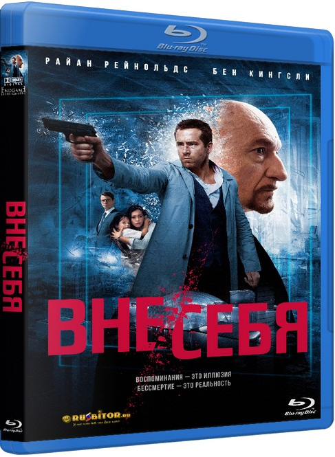 Вне/себя / Self/less [2015 / Фантастика, триллер, детектив / BDRip 720p] DUB+SUB (Лицензия)