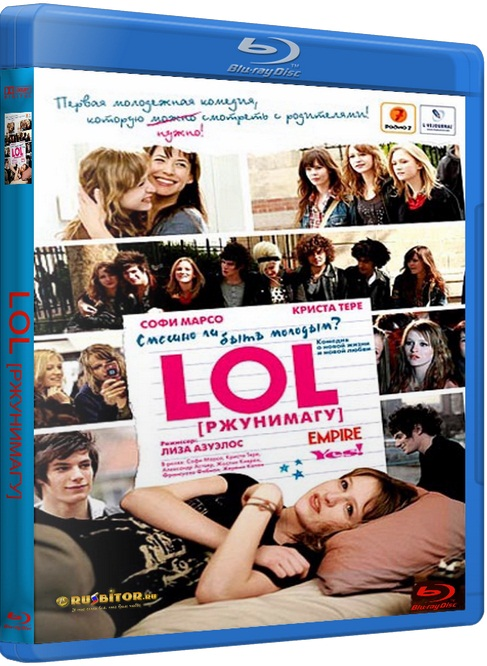 LOL [ржунимагу] / LOL (Laughing Out Loud) ® [2008 / комедия, мелодрама / BDRip-AVC] DUB