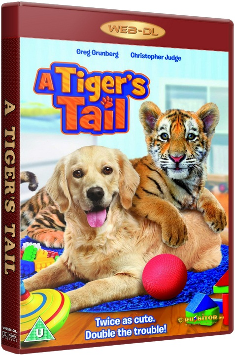 Тигриный хвост / A Tiger's Tail [2014 / Комедия, семейный / WEB-DLRip] MVO
