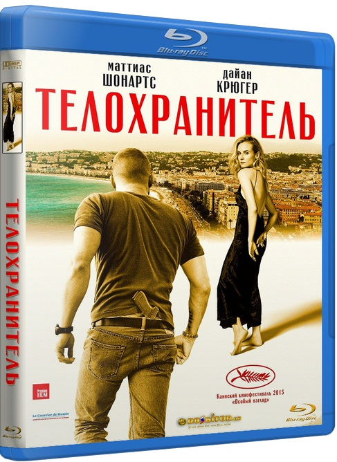Телохранитель / Maryland [2015 / Драма, Триллер / BDRip 720p] MVO (iTunes)