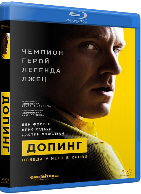 Допинг / The Program [2015 / драма, биография, спорт / HDRip] MVO (iTunes)