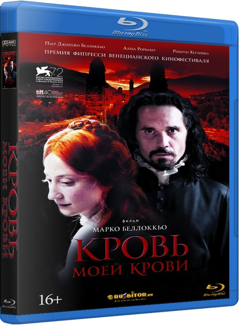 Кровь моей крови / Sangue del mio sangue [2015 / Драма, история / BDRip 720p] MVO+SUB