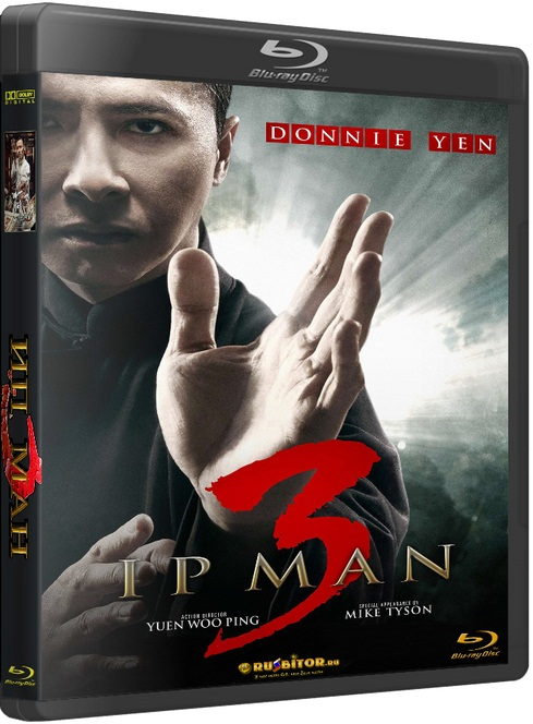 Ип Ман 3D / Yip Man 3 [2015 / Боевик, драма, биография, история / HDRip] MVO (Paradox & Omskbird records)