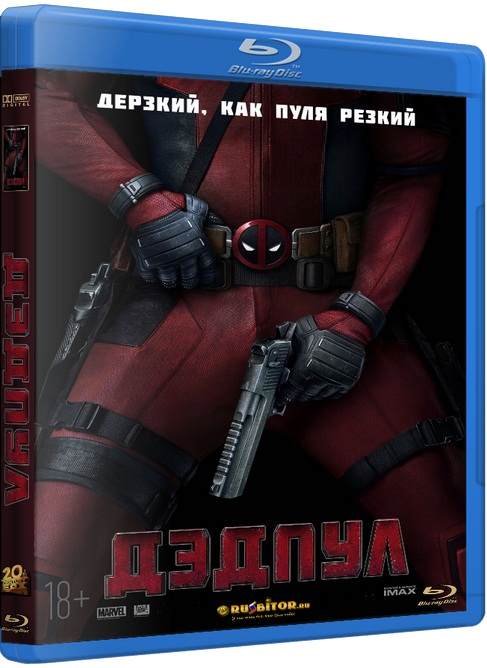 Дэдпул / Deadpool / Colonia [2016 / Триллер, драма, мелодрама, история / BDRip 720p] DUB+SUB (Лицензия)
