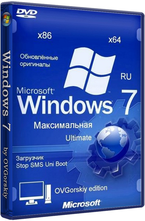 Windows 7 Ultimate [6.1.7601.17514 Service Pack 1 Сборка 7601] [06.2016] [2DVD] by OVGorskiy