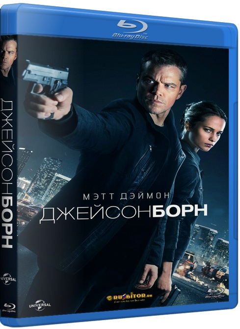 Джейсон Борн / Jason Bourne [2016 / Боевик, триллер / BDRip 1080p] DUB+SUB (Лицензия)