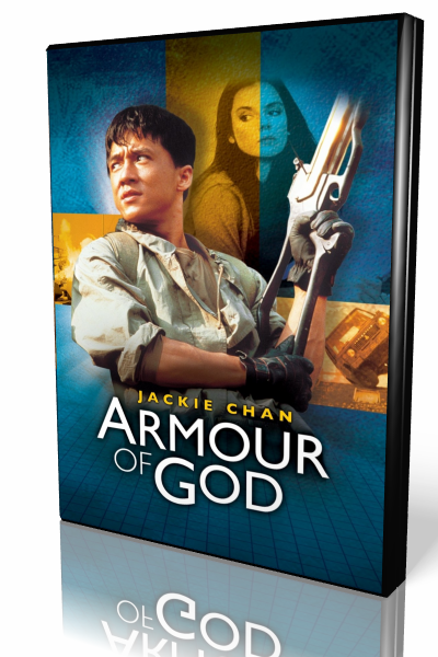 Доспехи Бога: Трилогия / Long xiong hu di / Fei ying gai wak / The Armour of God 2: Operation Condor / Chinese Zodiac [1986, 1991, 2012, Боевик, комедия, приключения, BDRip 720]