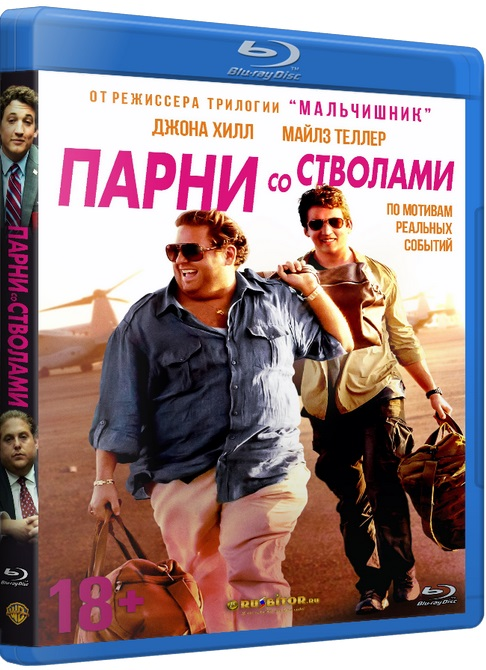 Парни со стволами / War Dogs [2016 / Драма, комедия, криминал / BDRip 1080p] DUB+SUB (Лицензия)