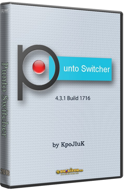 Punto Switcher 4.3.1 Build 1716 (2016) РС | RePack & portable by KpoJIuK