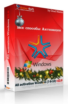 Активаторы все / All activation Windows [7-8-10] [v12.0] [2016] | PC