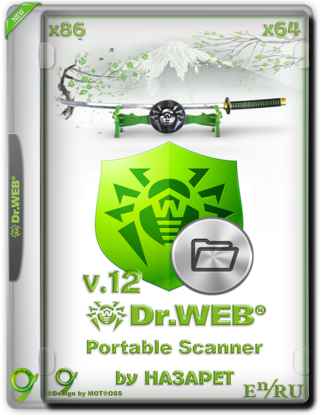 Dr.Web 6 Scanner v12 [Revision 22.01.2017 FULL] [2017] PC | Portable by HA3APET