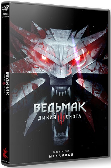 Ведьмак 3: Дикая Охота / The Witcher 3: Wild Hunt - Game of the Year Edition [v 1.31 + 18 DLC] (2015) PC | RePack от R.G. Механики