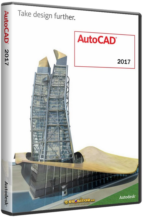 Autodesk AutoCAD 2018.0.1 (2017) PC | by m0nkrus