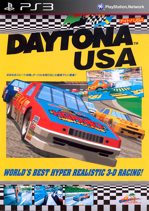 Daytona USA [2011 / Racing / Repack] [PS3]