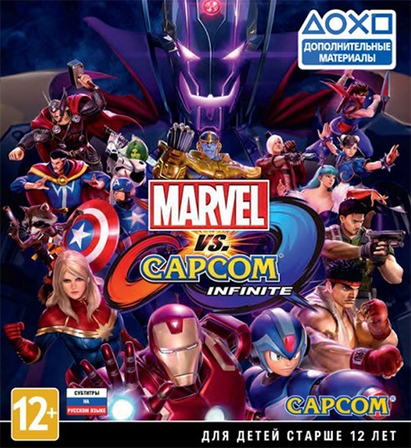 Marvel vs. Capcom: Infinite [2017 / Action, Fighting, 3D / Лицензия]