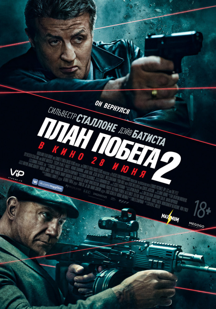 План побега 2.Escape Plan 2: Hades /2018 / Боевик / BDRip 1080p