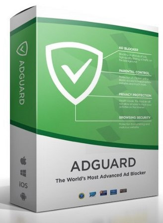 Скачать Adguard Premium [6.4.1814.4903 Final / 7.0.2626.6527 Nightly] [2019]
