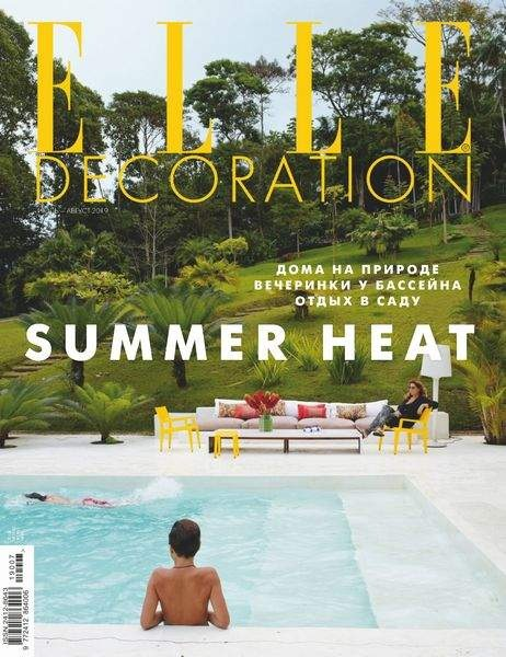 Elle Decoration №07-08 (Июль-Август) (2019) PDF