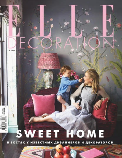 Elle Decoration №11 (Ноябрь) (2019) PDF