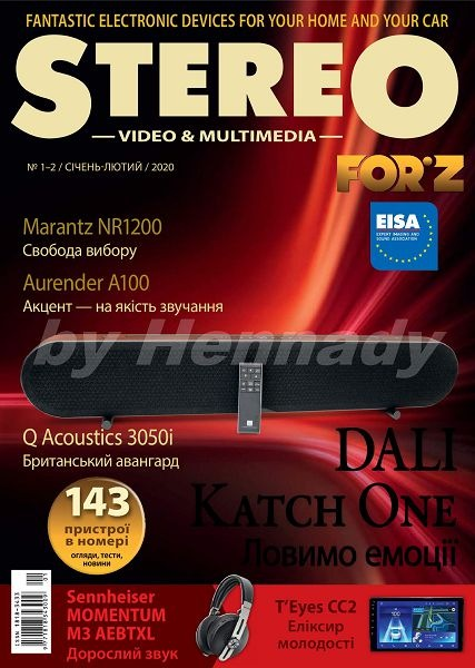 Stereo Video & Multimedia №01-02 (2020) PDF