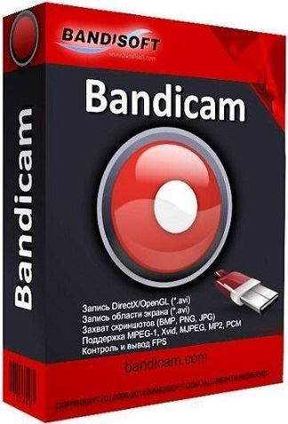 Bandicam [4.5.8.1673 Portable] [2020]