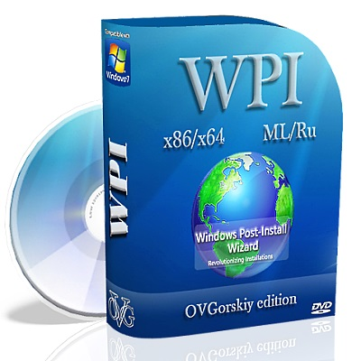 Скачать WPI by OVGorskiy® 08.2020 [mini] (2020)