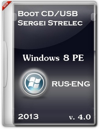 Boot CD/USB Sergei Strelec 2013 (Windows 8 PE) [v.4] [2013]