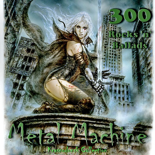 VA / Metal Machine. 300 Rocks n Ballads [2014] MP3
